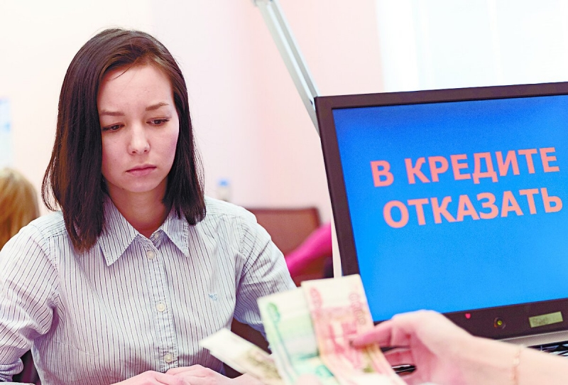 Кредиты в самых сложных случаях с помощью специалиста
