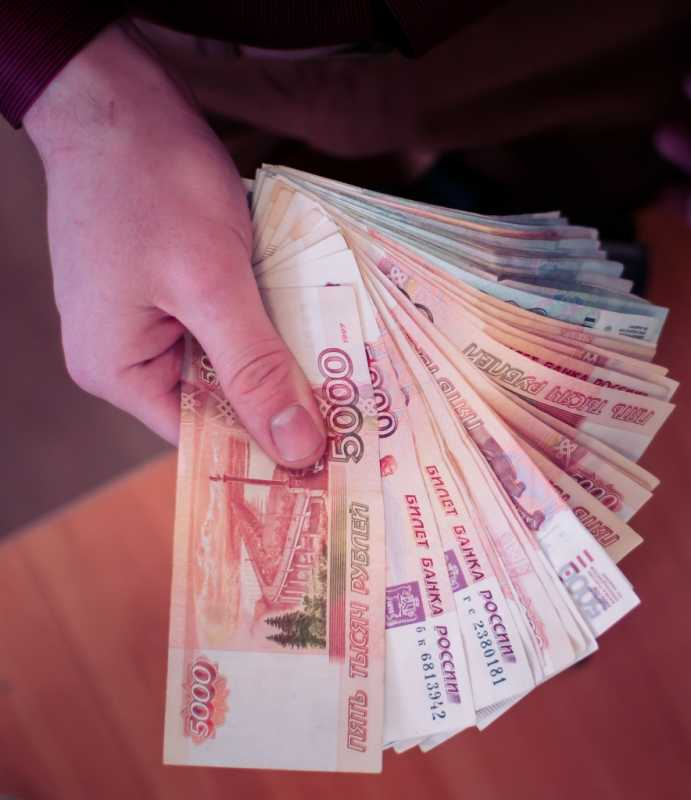 Кредит без предоплат и комиссий