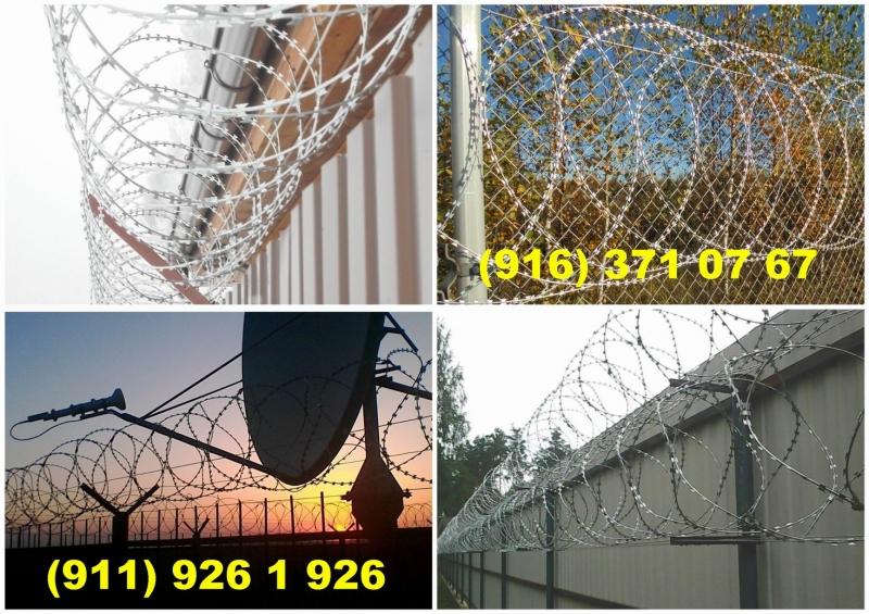 Спиральный барьер безопасности Егоза в Туле.