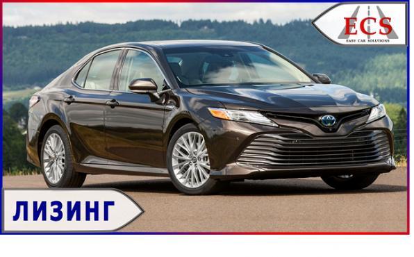 Лизинг Кредит БУ и новых авто под выплату Киев Украина