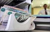 Помощь в оформлении кредита через сотрудников банка в короткие сроки