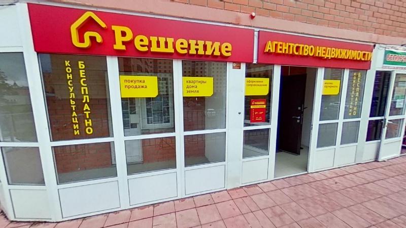 Вся недвижимость города Егорьевск. Покупка, продажа, обмен, аренда.