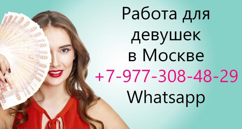 jobmskgirlmail.ru
