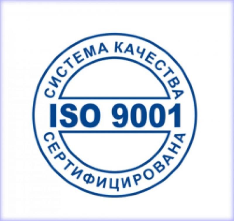 Помощь по оформлению сертификатрв ISOотказных писем