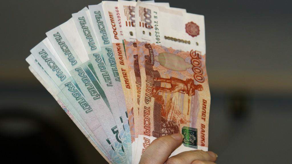Срочно нужны деньги с просрочками без отказа Помощь от 300 000 до 3 000 000 руб