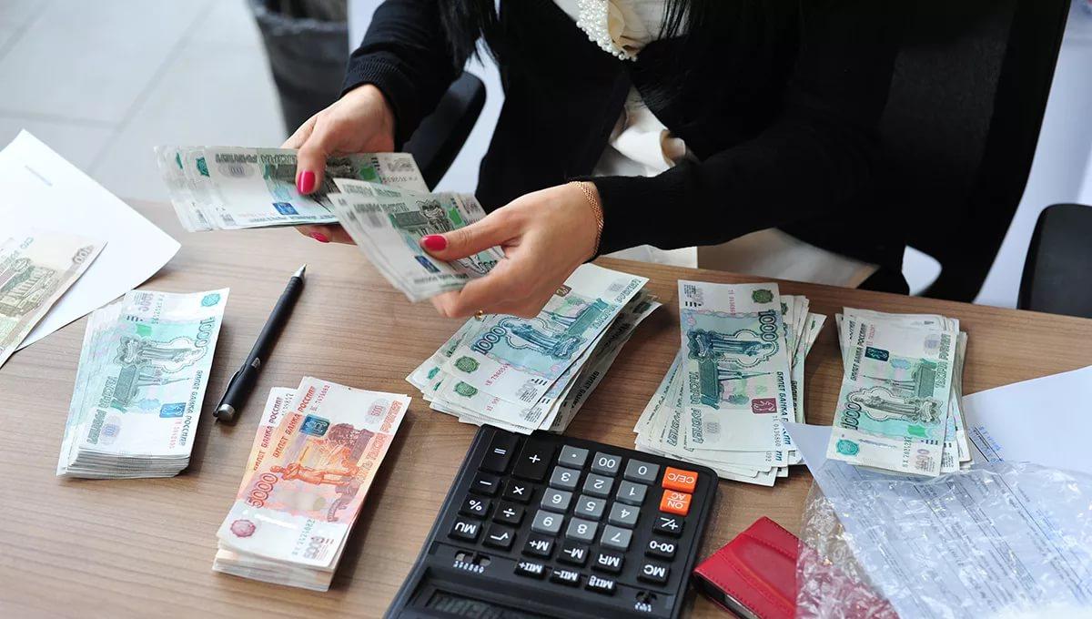 Займы до 3 000 000 рублей от инвестора под небольшой