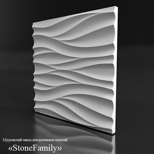 Гипсовые 3d панели от производителя. Завод декоративных изделий stonefamily.