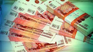 Деньги с любой кредитной историей без предоплаты и залога