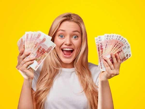 Получите кредит наличными от 1 000 000 рублей, без отказа и предоплат.