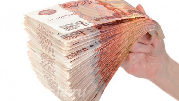 Срочный кредит для граждан РФ и СНГ. На личные цели от 300 00 р.
