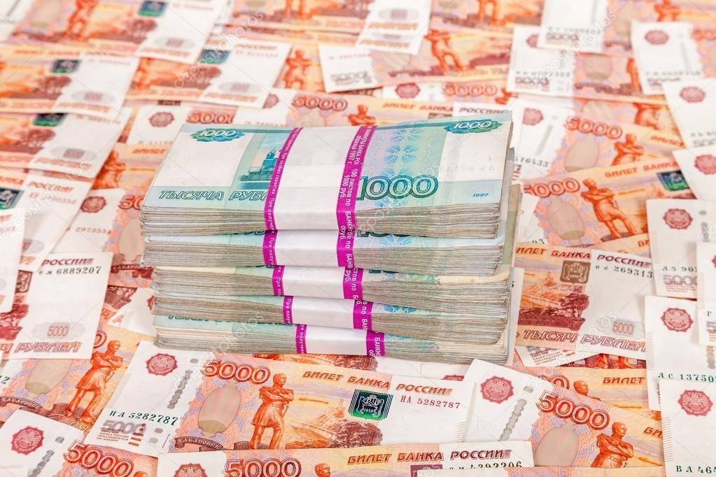 Частный зам До 3.000.000р.Без предоплат и залогов под небольшой процент