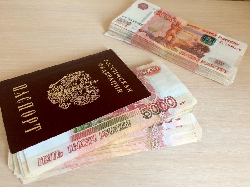 Займ от частного лица в день обращения. 12 годовых. Все регионы РФ.