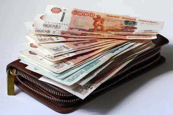 Займ без предоплат под низкий процент, с возможностью досрочного погашения