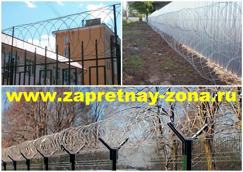 Установка спирального барьера безопасности Егоза в Москве