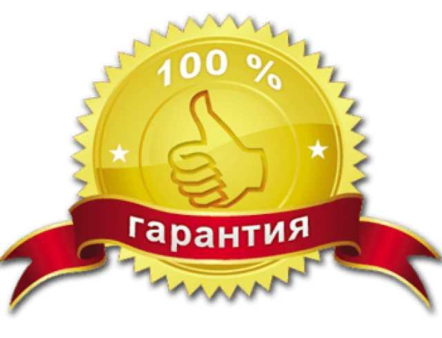 Частный займ в день обращения. Процентная ставка 12 годовых. Все регионы РФ.