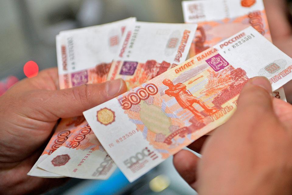 Специально для Вас, кредит по двум документам до 3000.000 рублей.