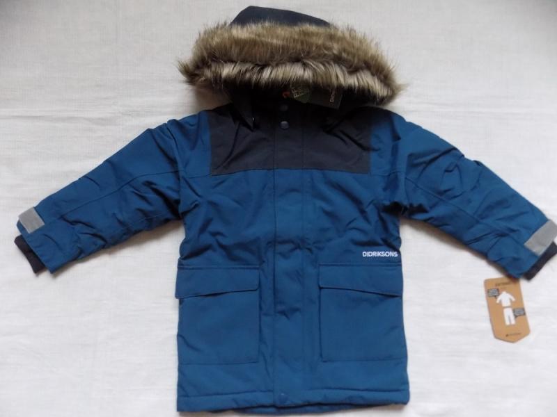 Didriksons 120 куртка Kure