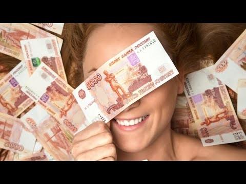 Оформление кредита в банке. Без отказа до 3 500 000 рублей.