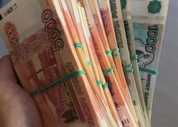 Оформление кредита в банке и от инвесторов. Без отказа до 3 000 000 рублей.