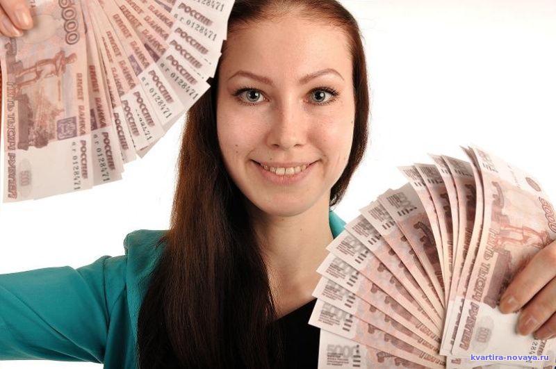 Окажу действенную поддержку в получении кредита в банке.