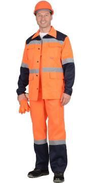 Рабочая одежда и обувь зима лето Спецодежда СИЗ Защита