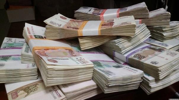Получите кредит до 3 000 000 рублей. Выгодное предложение по кредитованию.
