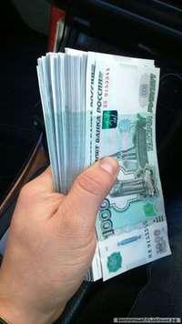Деньги в долг от частного кредитора