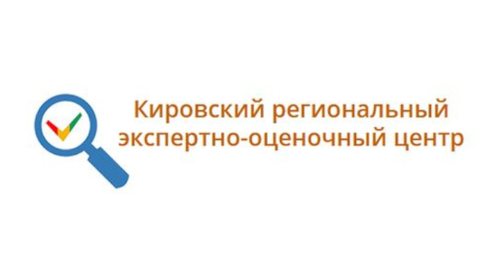 Региональный экспертно-оценочный центр