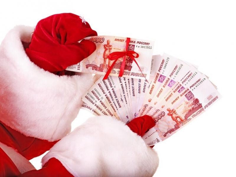 Новогодние кредиты. Воспользуйтесь акциями банков.