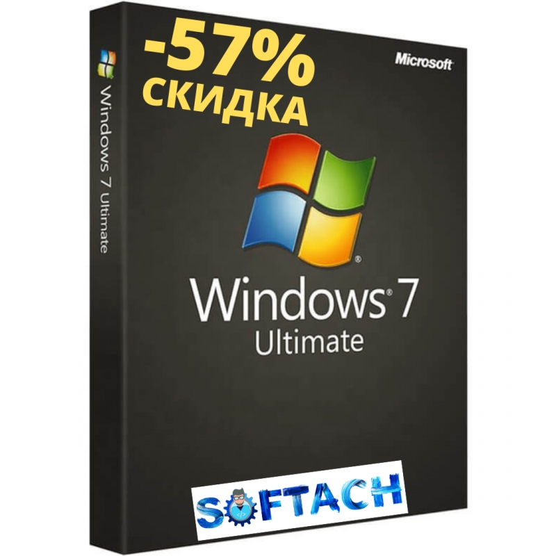 Продам официальный ключ активации Microsoft Windows 7 Ultimate по 57 скидке только до 29 декабря