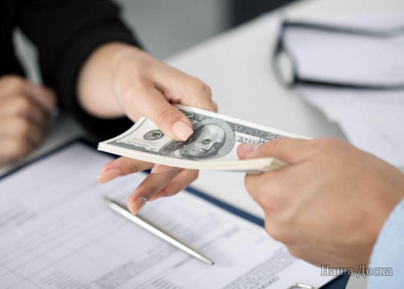 Качественый кредит в Новосибирске от сотрудника банка. Гарантия