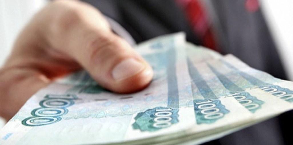 Окажем срочную помощь в получение кредита от 200 тыс -6 млн для всех за 1 день
