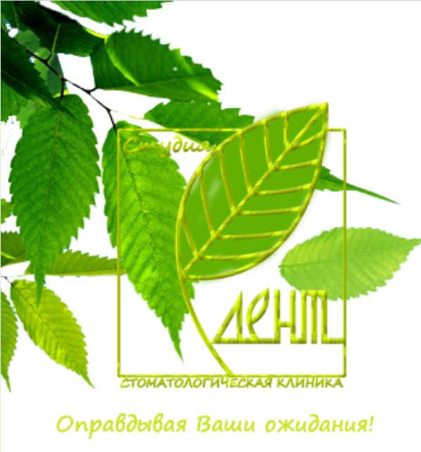 Стоматологическая клиника Беговая СПб