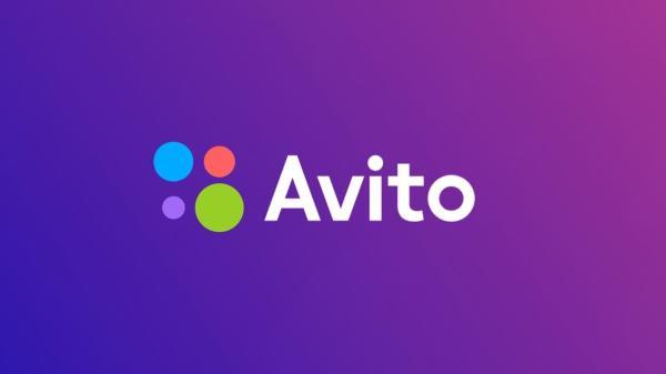 Продам действующий бизнес на АВИТО
