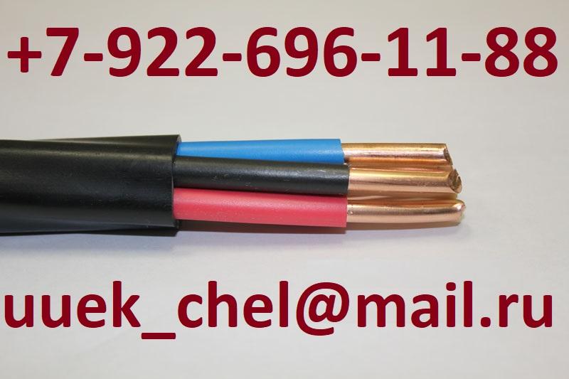 Купим кабель провод из любого реогиона РФ,наличный расчет