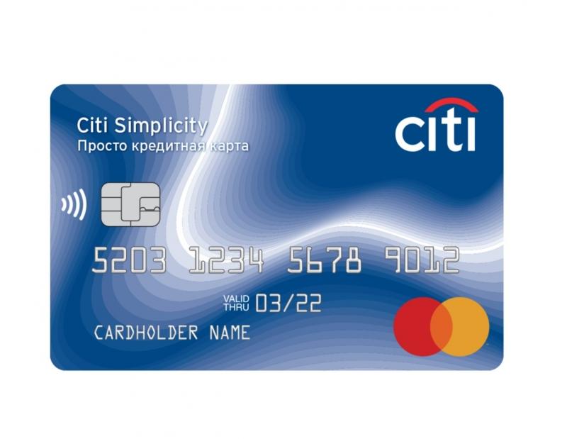 Кредитная карта-деньги всегда в кармане.