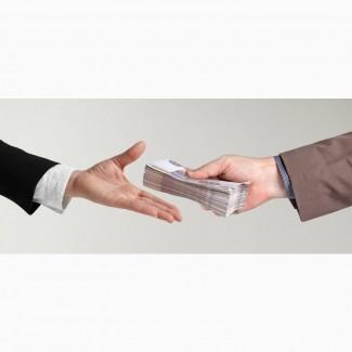 Получение займа от частного инвестора.С любой КИ