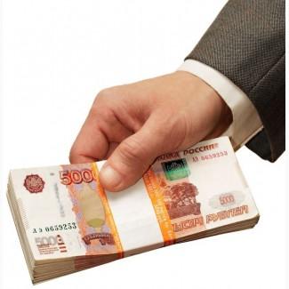 Гарантированный кредит без отказа с любой КИ и просрочками