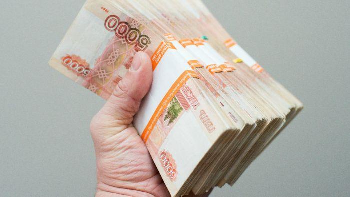 Оформи нужный займ до 3.ООО.ООО у инвестора под минимальную ставку