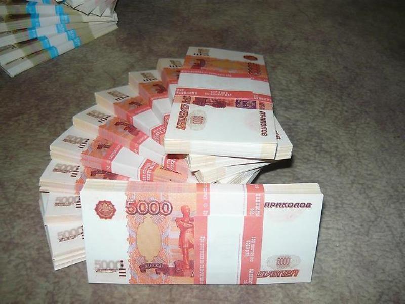 Срочная помощь в получении кредита в банке.