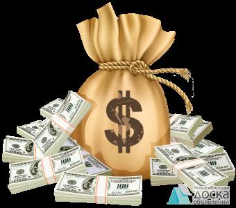 Крупные займы без отказа от частных лиц и банков. До 3.000.000 рублей