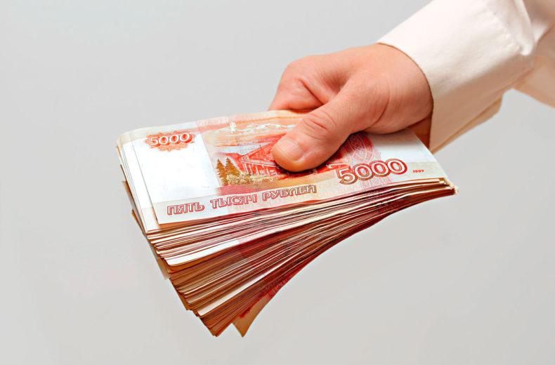 Кредит в Москве за 15 минут