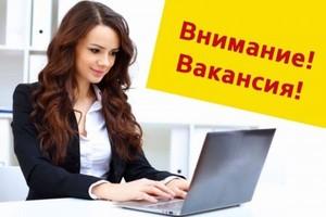 В онлайн-проект требуется администратор