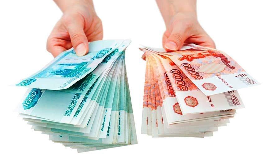 Оформите кредит наличными выгодно и быстро.