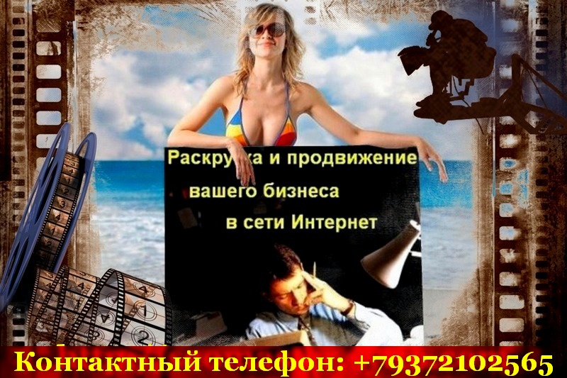 Продвижение сайтов проектов в Тольятти