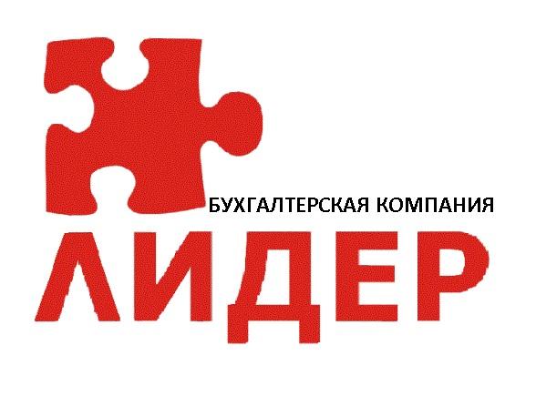 Бухгалтерские и юридические услуги в Крыму