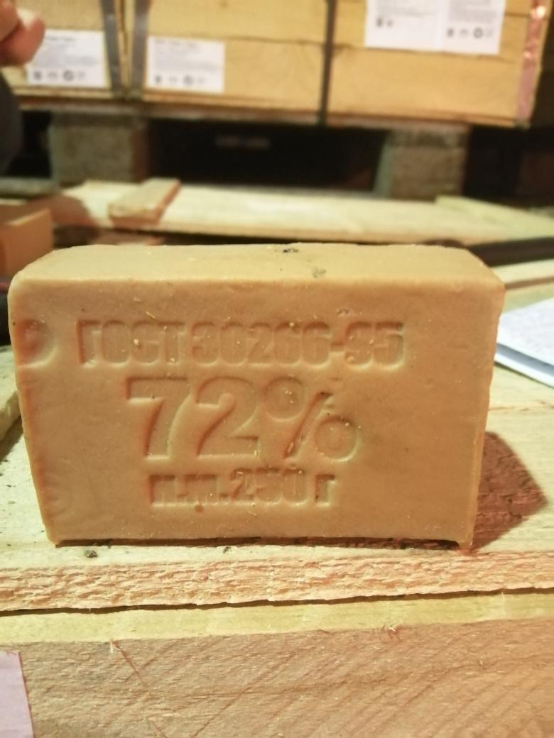Мыло хозяйственное 72  250 гр без обертки оптом из Росрезерва