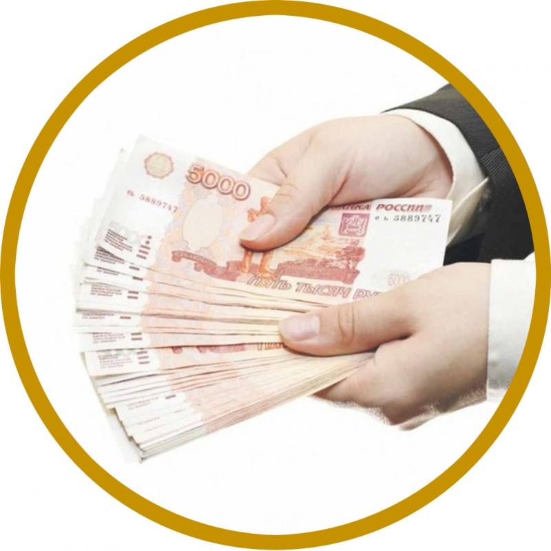 Оформляем срочный потребительский кредит наличными, без отказа.