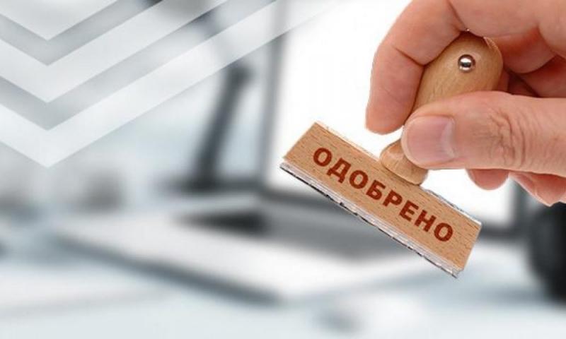 Оформите реальный кредит до 3 500 000 рублей, с гарантией выдачи.