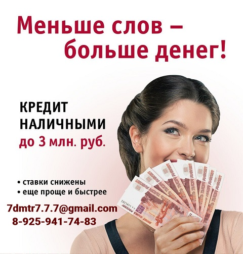 Оформим кредит займ с плохой кредитной историей,  предоставим гарантии